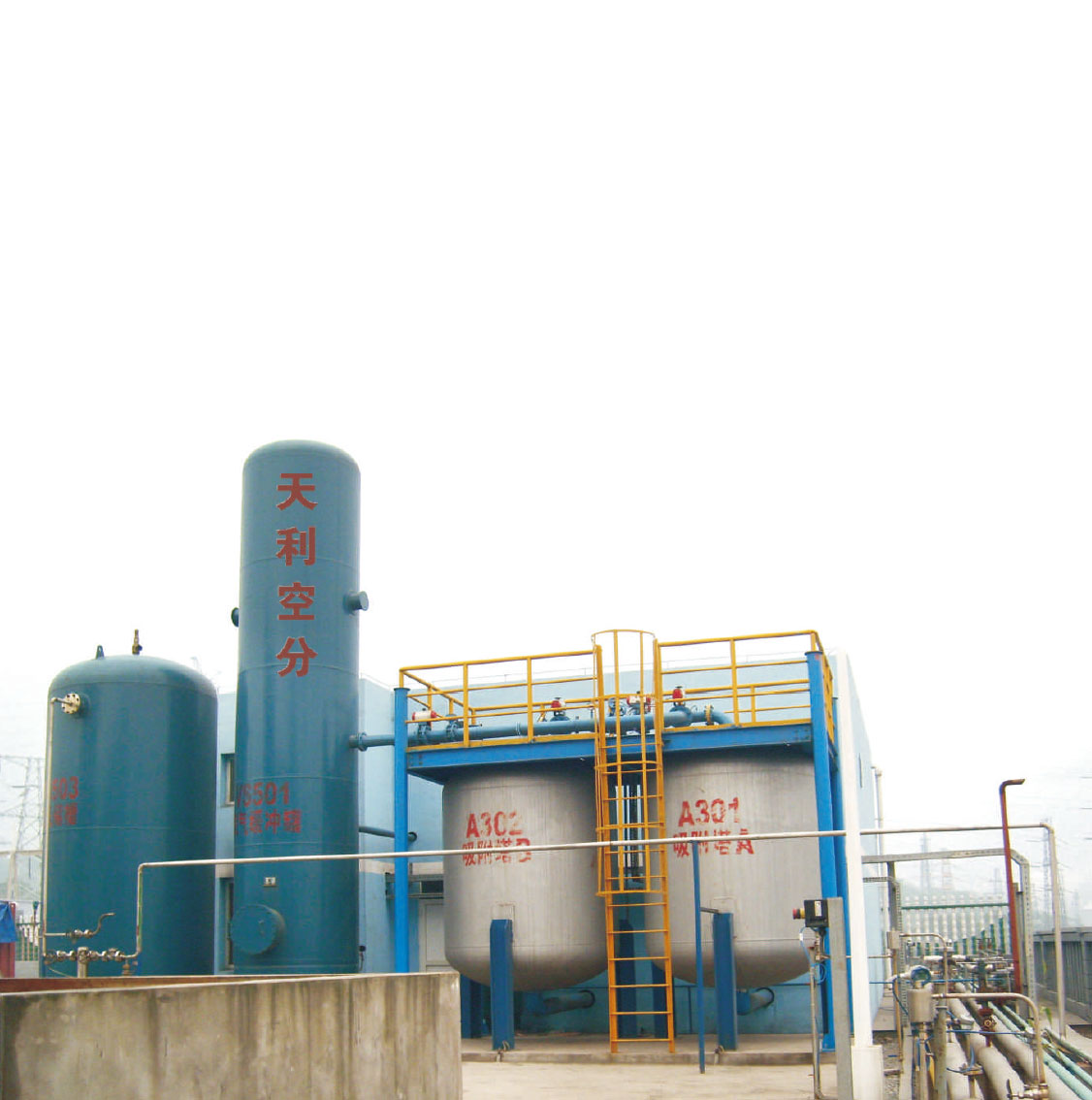 VPSA vacuum pressure swing adsorption oxygen plant